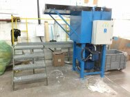 The agglomerator has been used for half a year with platforms and a feeding table