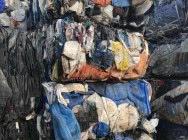 HDPE waste, shred, regrind…
