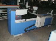 Maszyna do cięcia wzdłużnego lamówek z materiałów PCV, PU, włóknin.
