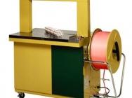 Maszyna pakująca Rq-8s
