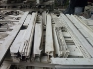 We constantly and constantly buy every number of PVC window profiles.