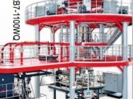 Linie do rozdmuchu folii jedno i wielowarstwowych - Rolbatch GmbH
