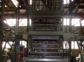 Linia do Produkcji Folii…