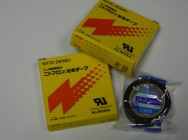Nitto tapes, springs, cutting knives, thermocouples etc.
