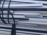 Listwa biała PVC