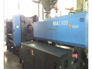 Used Haitian injection moulding machine