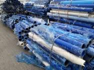 PVC gilzy