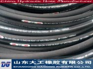 High pressure rubber hose, wire reinforced.