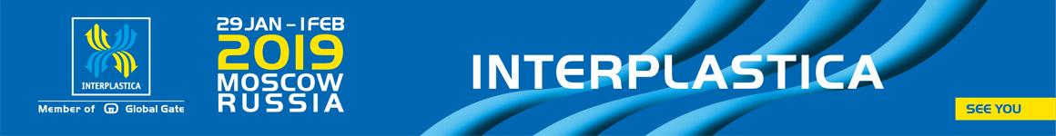 2018.10_Interplastica_en_de