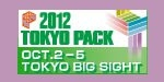 Tokyo Pack 2012