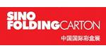 SinoFoldingCarton 2013