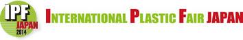 IPF 2014