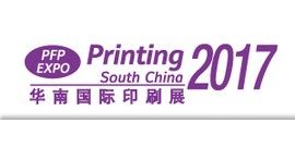 Printing South China 2017