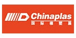 Chinaplas 2010