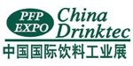 China Drinktec 2012
