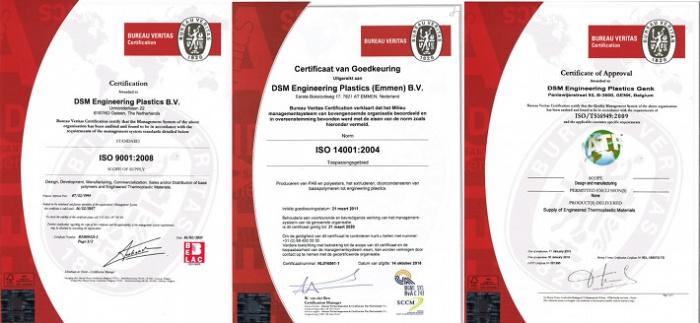 DSM - certyfikaty