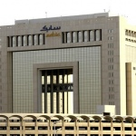 SABIC reports lower net profits