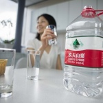 Second Sidel PET bottling line for Chinese bottled water producer