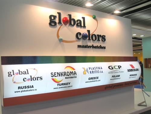 firma Global Colors na targachK2007