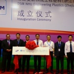 DSM and NHU inaugurated joint venture for PPS production