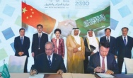 SABIC considers joint venture with Chinese partners