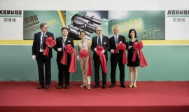 Official inauguration of Arburg subsidiary in Taiwan