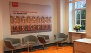 Sidel's new office in Poland