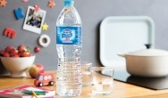 Butelka z biomasy od Nestlé Waters