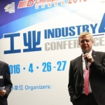 VDMA supports Industry 4.0 Conference at CHINAPLAS