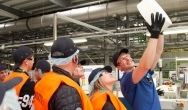 Dzień Otwarty w zakładzie produkcji katalizatorów BASF