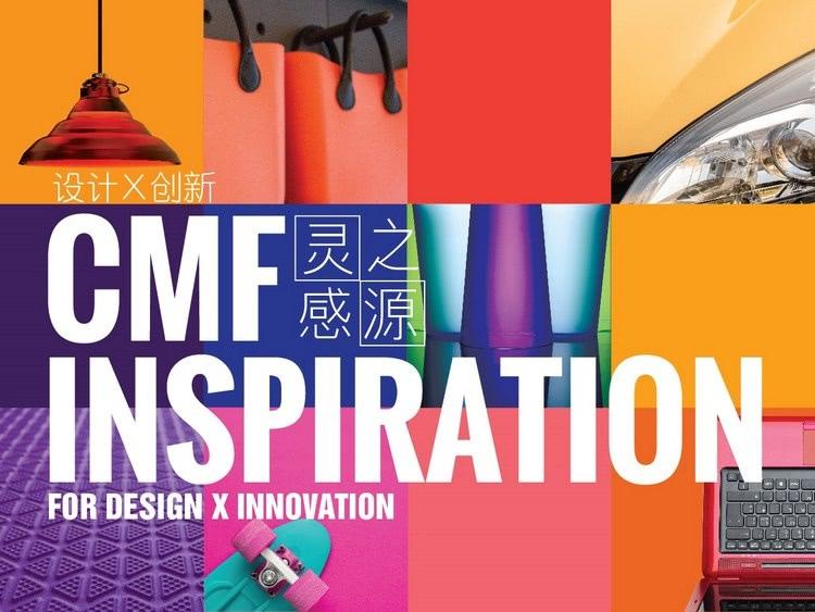 CMF Inspiration