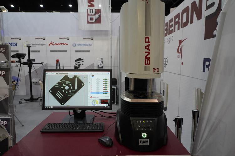 Współrzędnościowa optyczna maszyna pomiarowa SNAPTM DM 100 amerykańskiej firmy QVI Inc