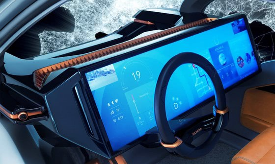 Honda pędzi w kierunku sztucznej inteligencji