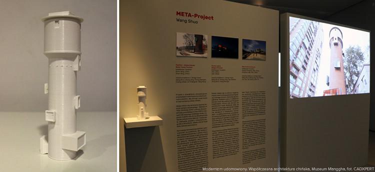 projekt 3d wieży ciśnień