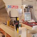 New FlexFilms e-commerce Website