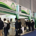 In sync with the times - Chinaplas to highlight Circular Economy