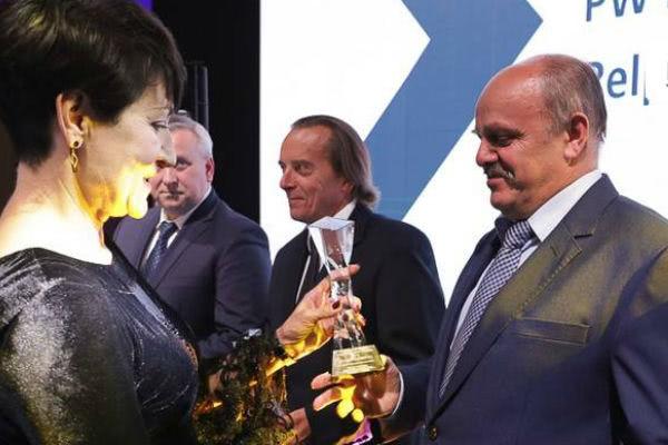 Masterchem - Nagroda Gospodarcza