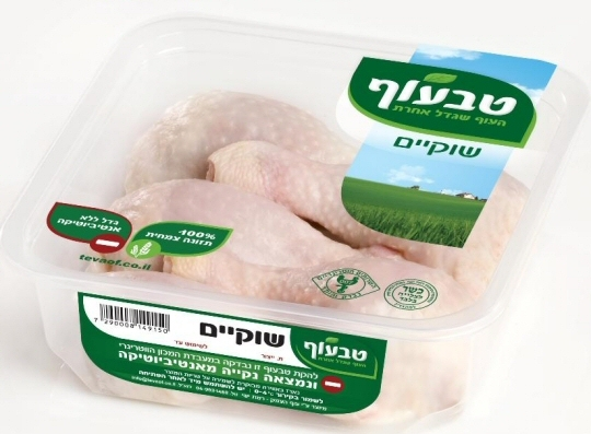Double shelf life for fresh poultry