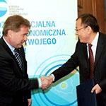 Yuncheng Poland wybuduje fabrykę w ŁSSE