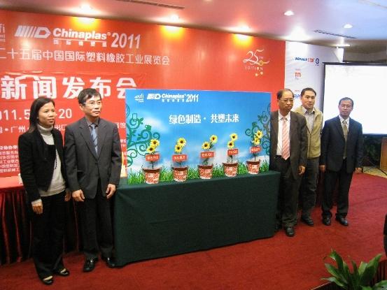 Chinaplas 2011