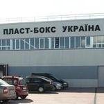 Plast - Box ma nowy zakład na Ukrainie