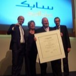 SABIC receives 2011 Netherlands Logistics Award