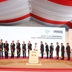 Lanxess is building the world's largest plant for EPDM synthetic rubber in China.