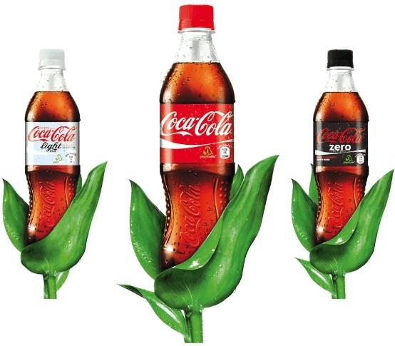 Opakowania głównym celem strategii Coca Coli