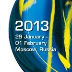 Gabriel-Chemie will participate in the INTERPLASTICA
