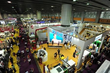Chinaplas 2013