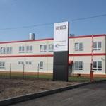Pierwsza fabryka Lanxess w Rosji