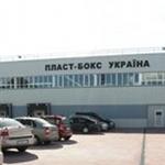 Rośnie eksport Plast-Boxu na rynek rosyjski
