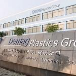 Demag Plastics Machinery zwiększy produkcję wtryskarek