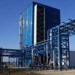 BASF opens Ultrason plant in Asia